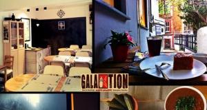 "Gürcü Kafe-Restoran ""Galaktion"""