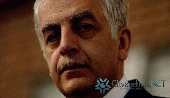 "Zviad Gamsahurdia""nın Hayatı"