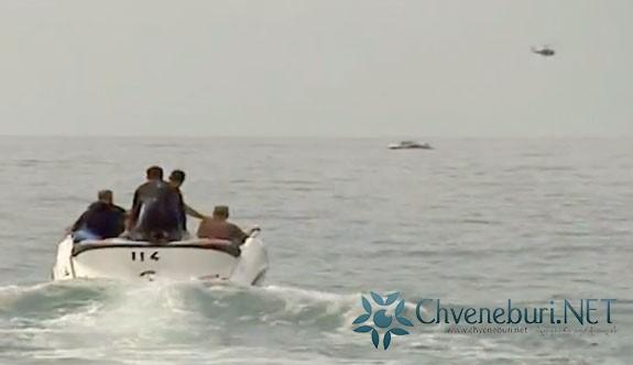 Batum'da Gürcü Denizciler Kayıp