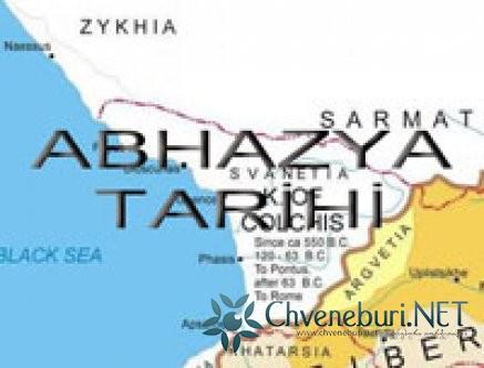 Abhazya Tarihi–Erken Dönem (M.Ö 600–M.S 650)