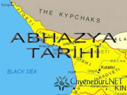 Abhazya Tarihi–Ortaçağ (650–1220)