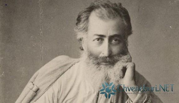 Aleksandre Kazbegi