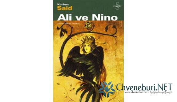 Ali ve Nino - ალი და ნინო