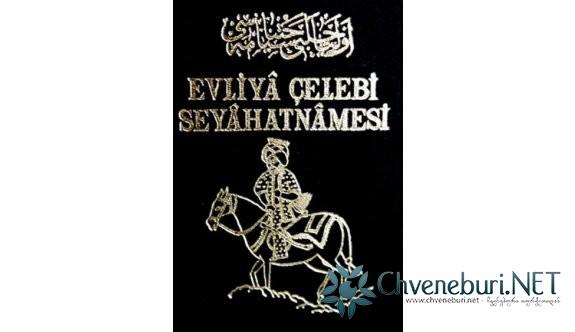 """Evliya Çelebi Sayehatnamesi""""nde Karadeniz Kıyıları ve Kafkasya -1-"""
