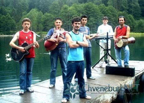 """Grup Chveneburi"""
