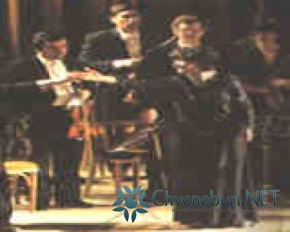 Gürcü Müzisyenleri 4: Liana İsakadze