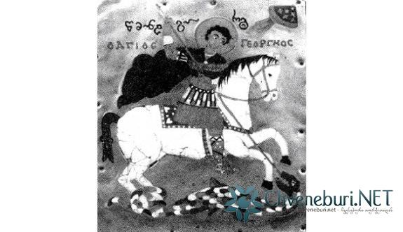 Gürcüleri Tanıyor Muyuz?
