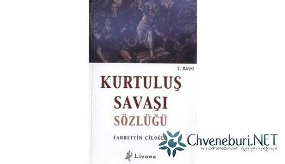 Kurtuluş Savaşı Sözlüğü