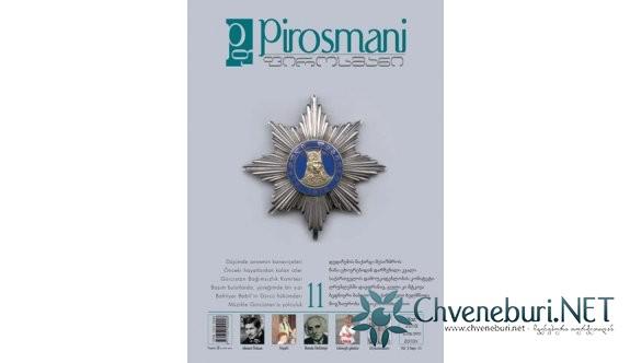 Pirosmani, Sayı:11 (Yaz 2010)