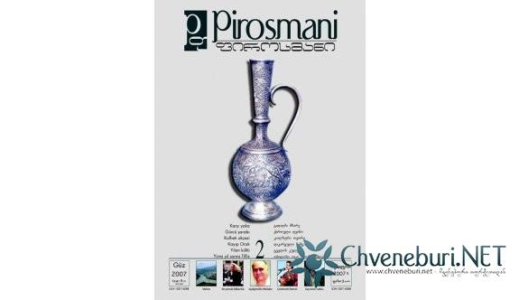 Pirosmani, Sayı:2 (Güz 2007)