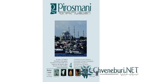 Pirosmani, Sayı:4 (Bahar 2008)