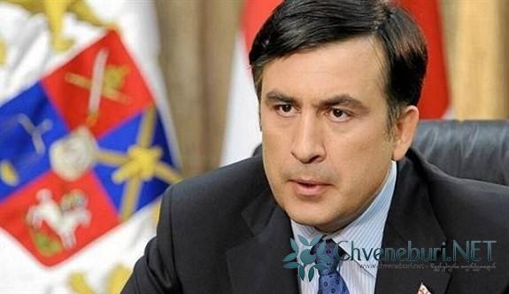 Saakaşvili: 'Kazanacağız'