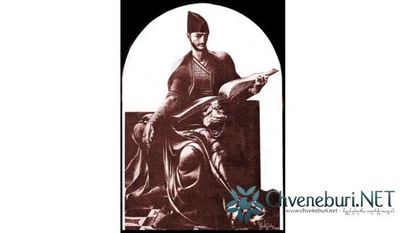 """Şota Rustaveli ve """"Kaplan Postlu Şövalye"""""""