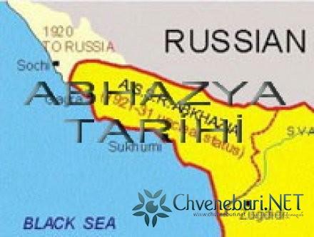 Sovyet Abhazya (1920–1990)