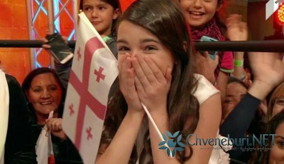 14. Junior Eurovision Şarkı Yarışması'nı Gürcistan'ın Başarısı
