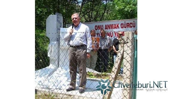 Ahmet Özkan (Melaşvili) Köyü Hayriye'de Anıldı