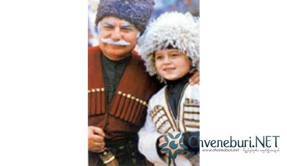 Gürcü Dili