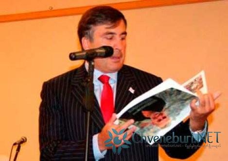 Gürcüstan Devlet Başkanı Miheil Saakaşvili İstanbul'da Gürcü Diasporasıyla Görüştü