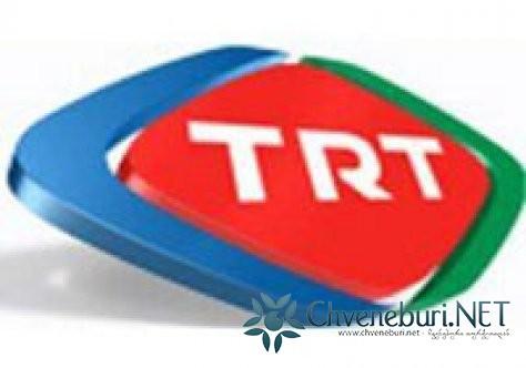 Kamuoyuna: TRT Ne Yapmaya Çalışıyor?