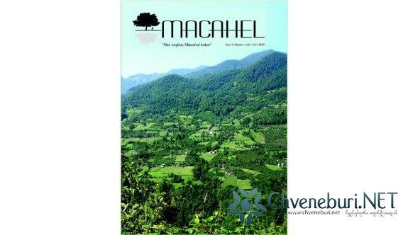 """Macahel Dergisi """"nin 8. Sayısı Çıktı"""