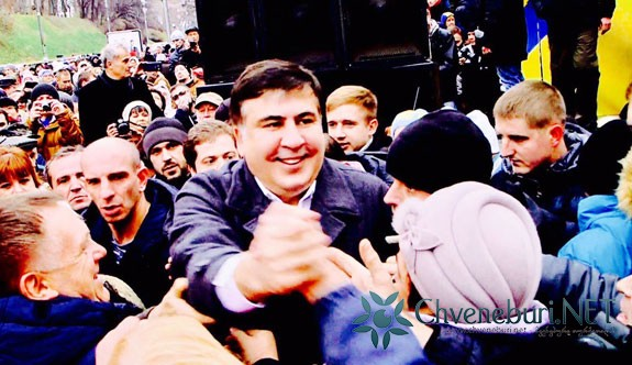 Saakaşvili Ukrayna'da Parti Kuruyor