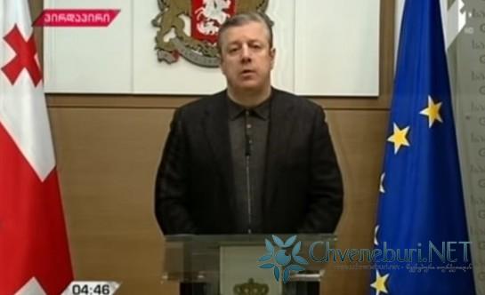 Başbakan Giorgi Kvrikaşvili'den Sert Açıklama