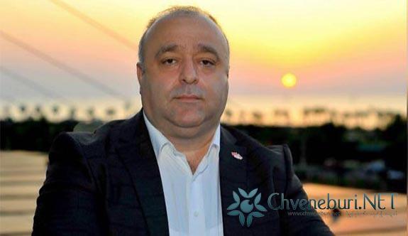 Gürcistan Uluslararası Yatırımcılar Derneği Yeni Başkanını Seçti