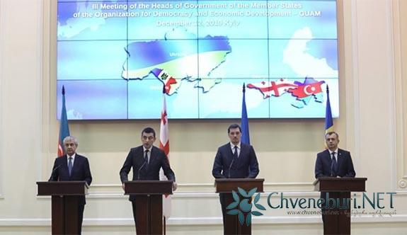 GUAM Liderleri Ukrayna'da Buluştu, İlişkileri Derinleştirme Yönünde Sözleşti