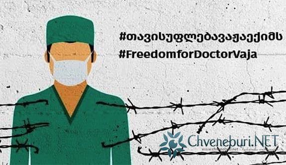 Tskhinvali Gürcü Doktoru 21 Ay Hapse Mahkum Etti