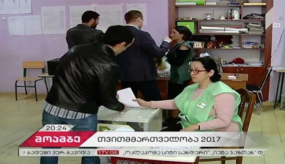 Gürcistan'daki Yerel Seçim Sonuçları Açıklandı