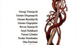 Umut Uzun Yaşar - Gürcü Öyküleri