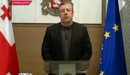 Başbakan Giorgi Kvrikaşvili'den...