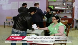 Gürcistan'daki Yerel Seçim Sonuçları...