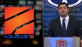 """Gürcistan Anayasa Mahkemesi Başkanı'ndan Flaş Açıklama: """"Mahkeme Üyelerine Baskı Kuruluyor"""""""