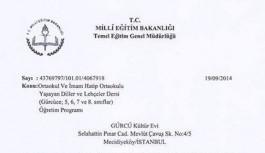 Gürcüce Öğretim Programı (Müfredat) Kabul Edildi