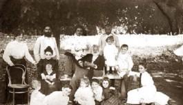 Gürcü Soyadları (Gvarebi)