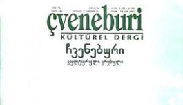 Çveneburi Kültürel Dergi Sayı : 46