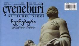 Çveneburi Kültürel Dergi Sayı : 52-53