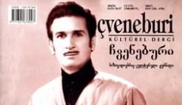 Çveneburi Kültürel Dergi, Sayı : 56-57