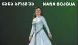 Nana Bojgua