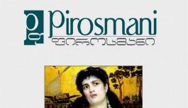 Pirosmani, Sayı:3 (Kış 2007)