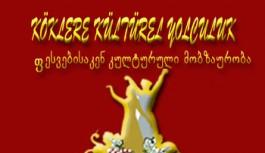 """""""Gürcü Kültür Merkezi Derneği"""" Tanıtım Amaçlı Açış Program Düzenledi"""