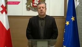 Başbakan Giorgi Kvrikaşvili'den Sert...