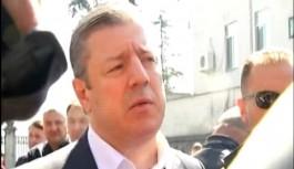 Gürcistan Başbakanı Giorgi Kvirikaşvili Batum'da