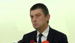Gürcistan İçişleri Bakanı Giorgi Gakharia...