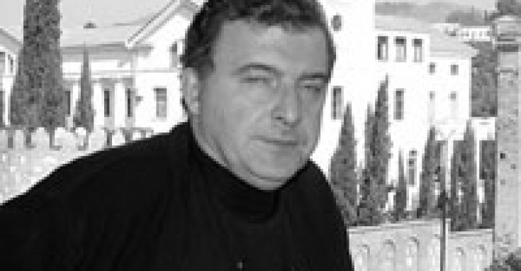 Mamuka Areşidze