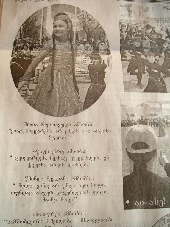 """Yerel Bir Gazete Olan """"Demokrat Gebze"""" Gürcistan Ekibine  1 Sayfa Ayırdı. (24 Nisan Sayısı)"""