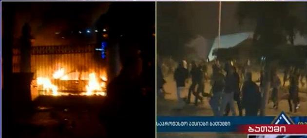 Batum, Protestolar