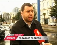 Giorgi Abaşişvili