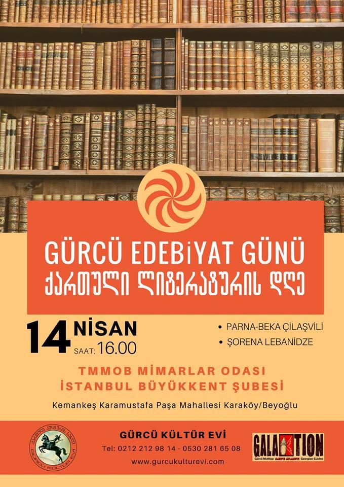 Gürcü Edebilyat Günü
